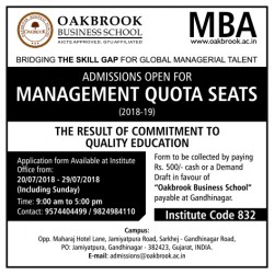 OBS Management Quota Advt 4x4cm-c.cdr